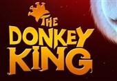 """""""دی ڈونکی کنگ"""" کا ہر جگہ ڈنکا، سوشل میڈیا پر چرچے+ویڈیو"""