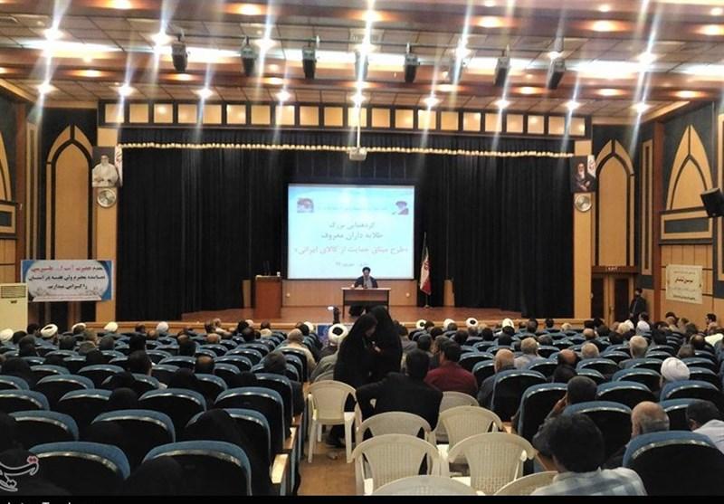 برپایی همایش طلایهداران امر به معروف در مازندران