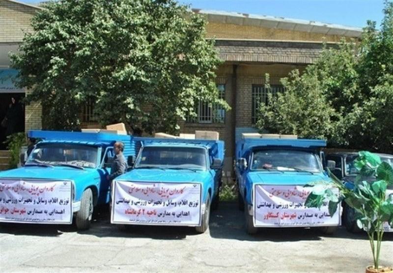 بوشهر|300 میلیارد ریال تجهیزات ورزشی در مدارس کشور توزیع میشود
