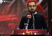 شعرخوانی عاشورایی هادی جانفدا به مناسبت شهادت حضرت رقیه(س) + فیلم