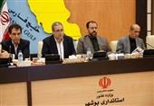 1000 واحد مسکونی ویژه مددجویان کمیته امداد استان بوشهر ساخته میشود