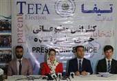 بنیاد «تیفا» از تاخیر احتمالی انتخابات پارلمانی افغانستان خبر داد