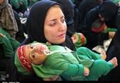 شیراز| همایش عظیم شیرخوارگان حسینی در حرم مطهر شاهچراغ(ع) برگزار شد