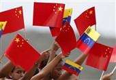 تعمیق روابط چین-ونزوئلا با وام 5 میلیارد دلاری