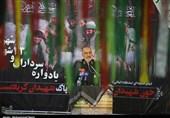 کنگره 6500 شهید استان کرمان  گردهمایی بزرگ رزمندگان دفاع مقدس در کرمان برگزار میشود