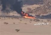Suud Yemen'de Yeni Bir Katliama İmza Attı