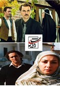 «وفا» و «پریدخت» در شبکه چهار، سینمایی شدند