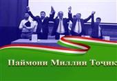 گزارش تسنیم-2|بیمها و امیدهای اپوزیسیون تاجیک نسبت به «پیمان ملی تاجیکستان»