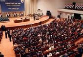 البرلمان العراقی یمنح الثقة لمرشحی ثلاث وزارات
