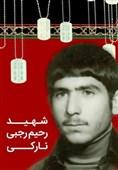 جزئیات تشییع و خاکسپاری دو شهید تازه تفحص شده تهران