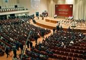 البرلمان العراقی یحدد جلسة التصویت على کابینة عبد المهدی