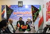 دفتر تسنیم استان گلستان بوی حرم رضوی و عزای حسینی گرفت+فیلم