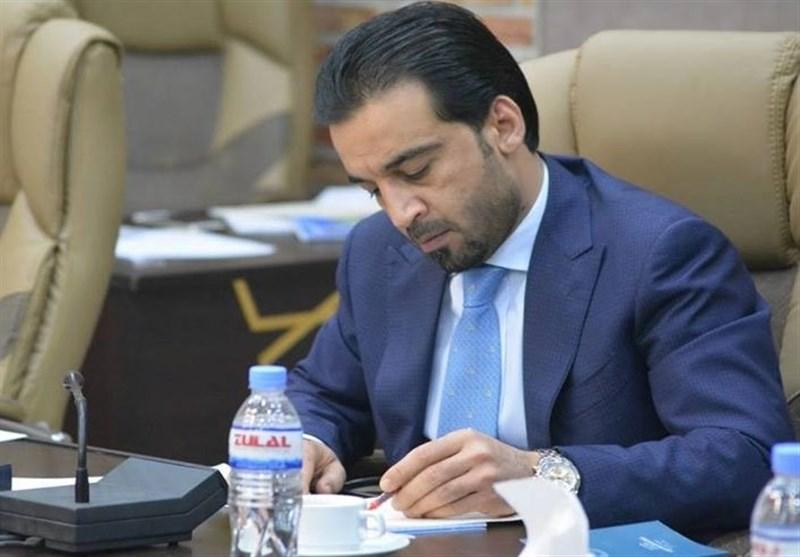 1397062416162597415369044 - حلبوسی رئیس جدید پارلمان شد