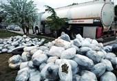 گزارش تسنیم؛ تجارت سیاه تروریستها در سرزمینهای کُردیــ5| ترانزیت و پخش مواد مخدر در اروپا