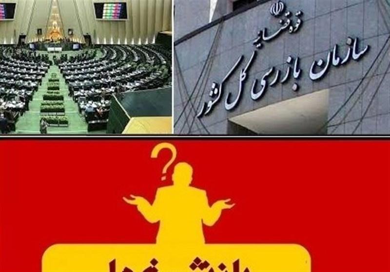 خداحافظی 3 مقام وزارت ارتباطات به دلیل اجرای قانون بازنشستگی