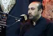 تلاوت کرمانی در کرسی نفحاتالقرآن + صوت