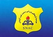 اهواز|شاکیها پشت در باشگاه صنعت نفت آبادان