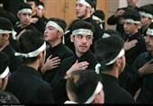 """مراسم سوگواری """"احلی من العسل"""" در زنجان برگزار شد"""