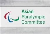 اولین گردهمایی ورزشکاران پارالمپیکی 44 کشور آسیایی برگزار می شود