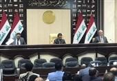 البرلمان العراقی ینهی جلسته الاولى بتسنم الرئیس ونائبیه لمهامهم الدستوریة
