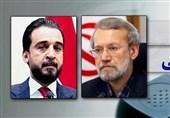 مجلس: مستندات محتوای مکالمه تلفنی لاریجانی با رئیس مجلس عراق قابل انتشار است