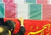 مراسم وداع با پیکر 9 شهید گمنام و یک شهید مدافع حرم در کرمان