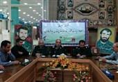 هفته دفاع مقدس 1486 برنامه از 31 شهریور در فارس برگزار میشود