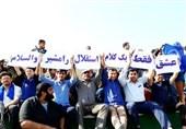 اهواز|صدرنشینی استقلال رامشیر در لیگ دسته دوم