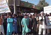 تظاهرات مردمی در اعتراض به ممنوعیت واردات کالاهای ایرانی در غرب افغانستان