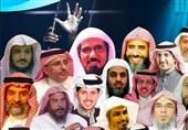 نقض حقوق بشر در عربستان|شیوع بیماری در بین زندانیان سیاسی/ جزئیات حمله به مخالفان آل سعود در لندن