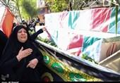 مازندران| پیکرهای مطهر 2 شهید گمنام در نکا تشییع میشود