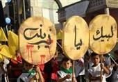 کودکان مقاومت در لبنان چگونه عزاداری میکنند؟+تصاویر