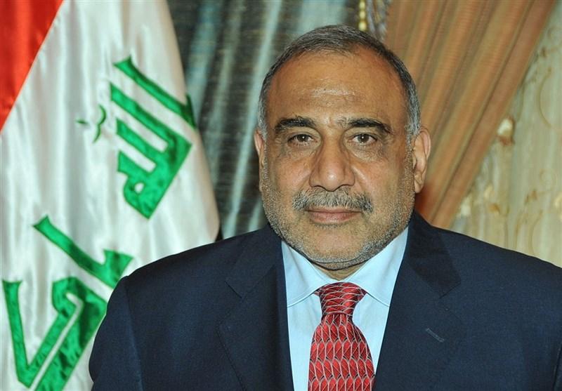 El-Meyadeen: Adil Abdulmehdi'nin Başbakanlık Adaylığı Neredeyse Kesinleşti