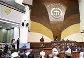 پارلمان افغانستان: با خروج نظامیان آمریکایی امنیت تامین میشود