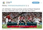 فوتبال جهان| کنایه باشگاه بیلبائو که سازمان لیگ اسپانیا را شرمنده کرد!