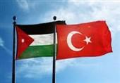 وزرای خارجه و اقتصادی ترکیه و اردن گردهم میآیند