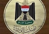 عراق|رونمایی از اسامی 6 نامزد مطرح برای تصدی نخستوزیری