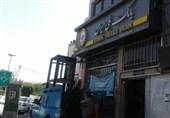 تهران| تعطیلی تنها شعبه بانک ملی گلشهر چهاردانگه و بلاتکلیفی 30 هزار نفر از شهروندان+فیلم