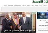 آیا جیبوتی در حال چرخش به سمت امارات و عربستان است؟