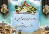 رادیو و هفته دفاع مقدس؛ از «جوان ایرانی سلام» تا «مستند فرماندهان»