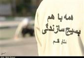 خدمت رسانی جهادگران قمی همزمان آغاز سال تحصیلی جدید به روایت تصویر