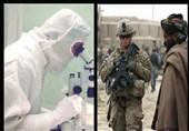 اعتراض نمایندگان مردم به آزمایشگاههای بیولوژیکی مخفی آمریکا در افغانستان