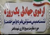 """رزمایش """"میز خدمت"""" بسیج کارمندان در استان مرکزی به روایت تصویر"""