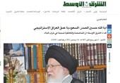 پرونده ویژه؛ نقش سعودی در تخریب عراق -2  مرجع ساختگی و مامور سرویسهای اطلاعاتی عربستان که بود ؟