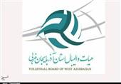 19 نفر نامزد ریاست هیئت والیبال آذربایجان غربی/کاندیداهای انتخاباتی از تعداد انتخاب کنندگان بیشتر شد