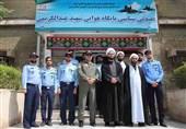 بازدید جانشین فرمانده نیروی هوایی ارتش از پایگاه شهید عبدالکریمی