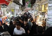 بازارگردی خبرنگار تسنیم در اصفهان  گرانیهایی که علت اقتصادی ندارد