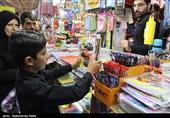 مسئولیت توزیع دفاتر دولتی به آموزش وپرورش البرز سپرده شد