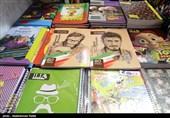 هفته دفاع مقدس|400 بسته لوازم التحریر در مناطق محروم شهرستان گراش توزیع میشود