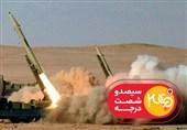 مستند حمله موشکی سپاه به حدکا در تلویزیون